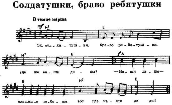 соловьи не пойте песен соловьи: